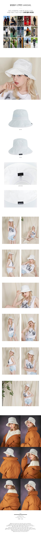 바잘(VARZAR) [15차 재입고] Wide brim washing bucket hat white
